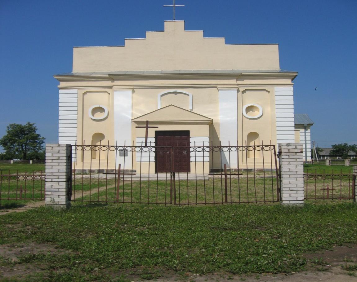 Костел св. Марии д. Липск