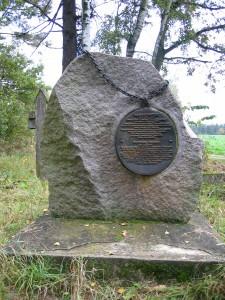 Памятный знак Т. Рейтану