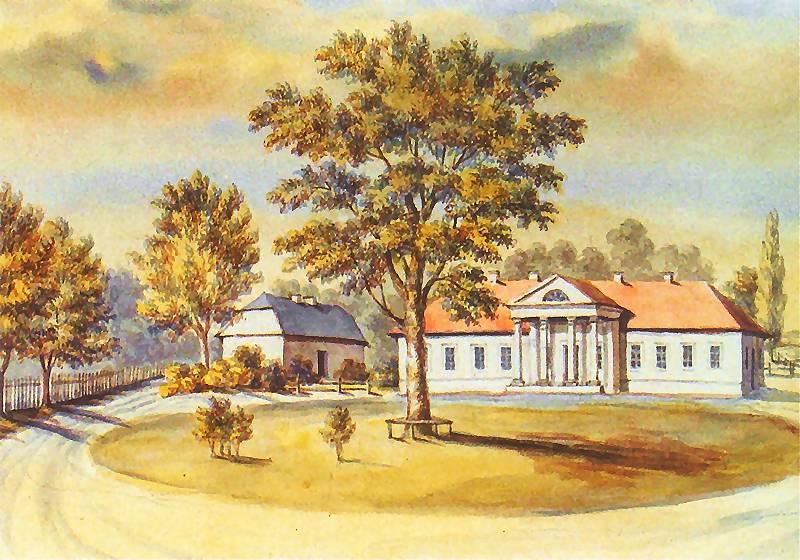 7.Н.Орда Грушевка (картина)