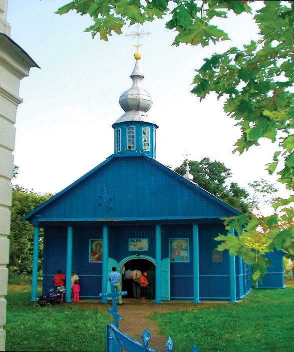 Святодуховская церковь д. Подлесье