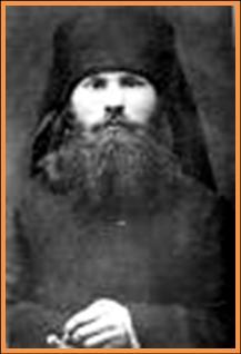 Серафим Жировицкий (Шахмуть)