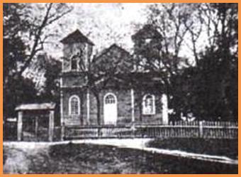 Даревский костел, фото, 1900 год.